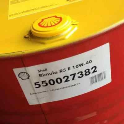 Купить Масло Shell В Красноярске